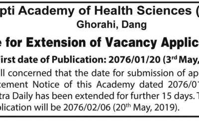 Extension of Vacancy