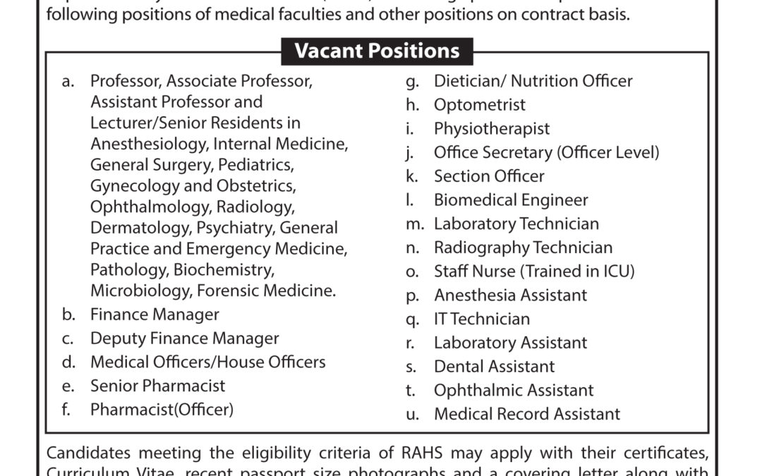 Vacancy Announcement  – 16 Oct, 2018