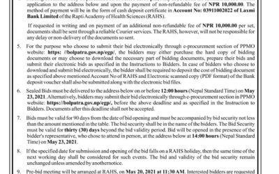 Invitation for Bids for Supply, Delivery and Installation of Hospital Equipment